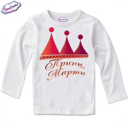 Детска блуза в бяло Принц Марти