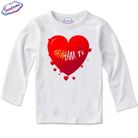 Детска блуза в бяло Love you