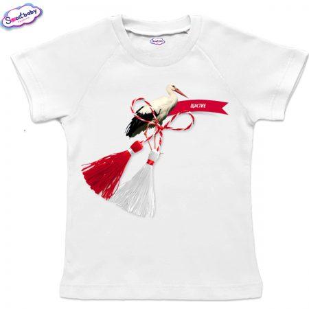 Детска тениска в бяло Щастие