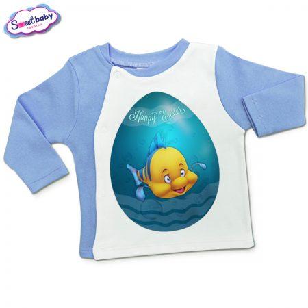 Бебешка жилетка Немо яйце в синьо