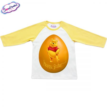 Блузка Пух яйце бяло и жълто