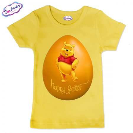 Детска тениска Пух яйце в жълто