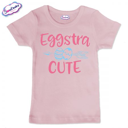 Детска тениска Eggstra в розово