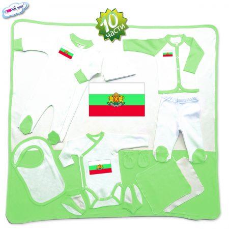Комплект за изписване зелен Българско знаме
