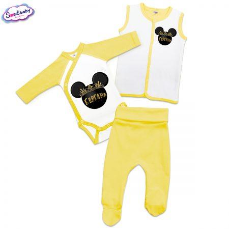Бебешки жълт сет Гергана