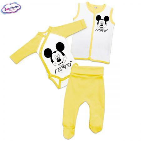 Бебешки сет Георги М в жълто