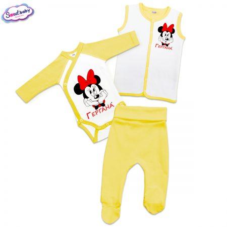 Бебешки сет Гергана М в жълто