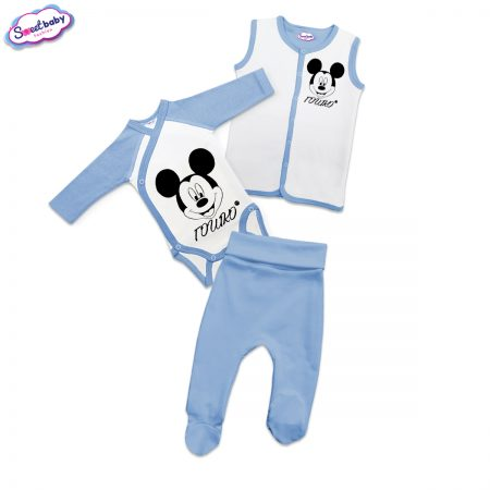 Бебешки сет Гошко М в синьо