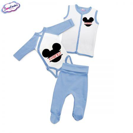 Бебешки сет Гошко в синьо