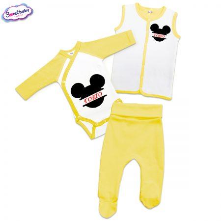 Бебешки сет Гошо в жълто
