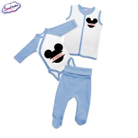Бебешки сет Гошо в синьо