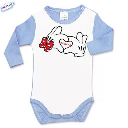Бебешко боди Коцето синьо бяло