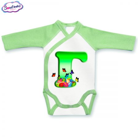 Бебешко боди прегърни ме Великден Г зелено