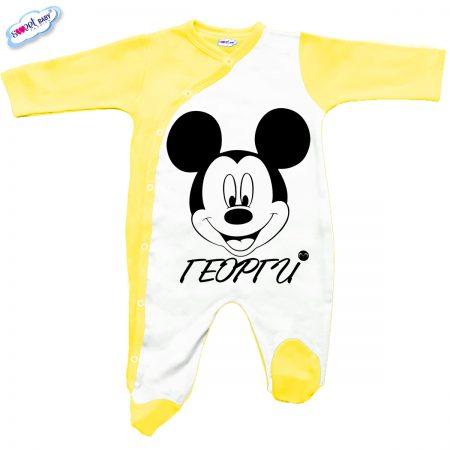 Бебешко гащеризон Георги М в жълто