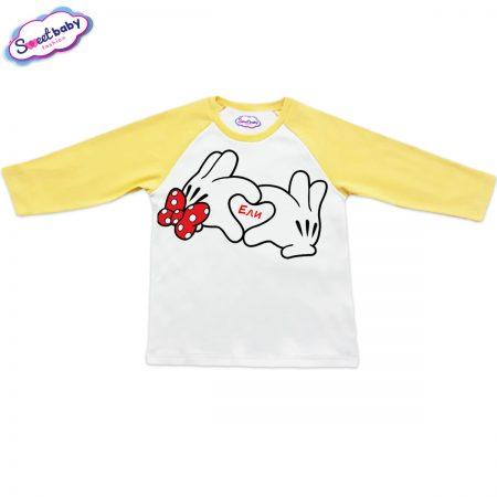 Блузка Ели жълто и бяло