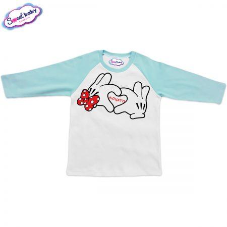 Блузка Коцето мента и бяло