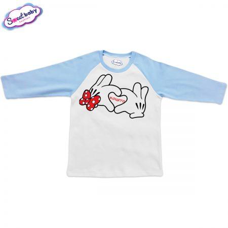 Блузка Коцето синьо и бяло