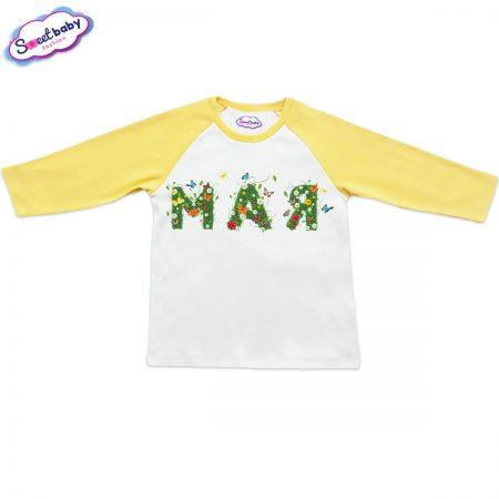 Блузка Мая жълто и бяло