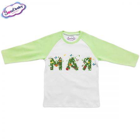 Блузка Мая зелено и бяло