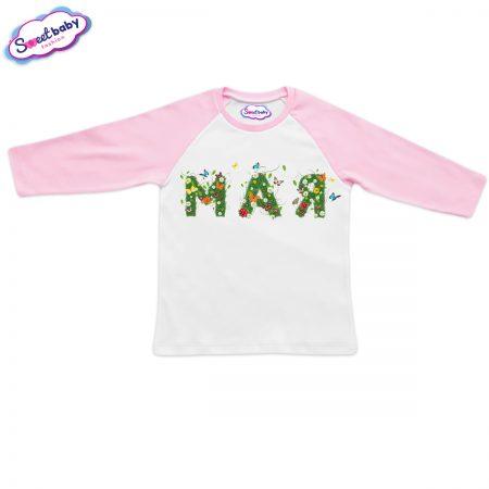 Блузка Мая розово и бяло