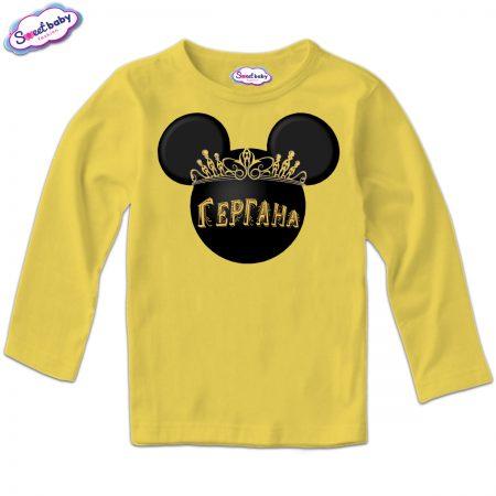 Детска блуза Гергана в жълто