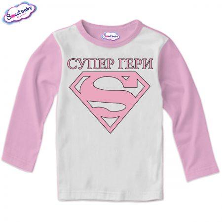 Детска блуза Супер Гери розово бяло