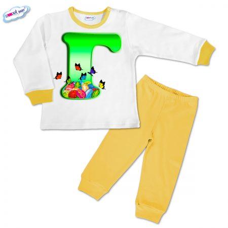 Детска пижамка Великден Г в жълто