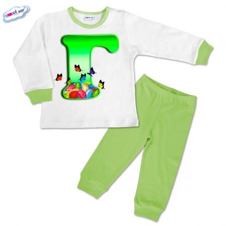 Детска пижамка Великден Г в зелено