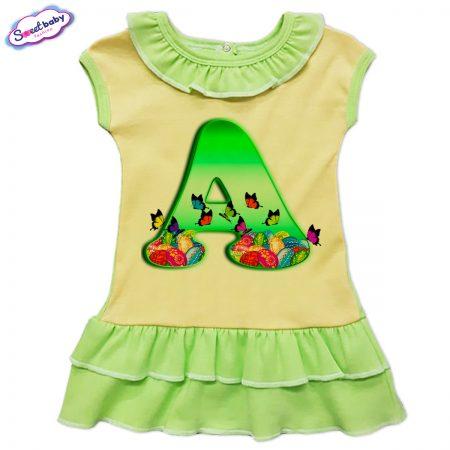 Детска рокличка с копченца Великден А