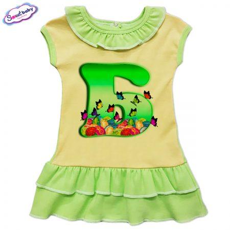 Детска рокличка с копченца Великден Б