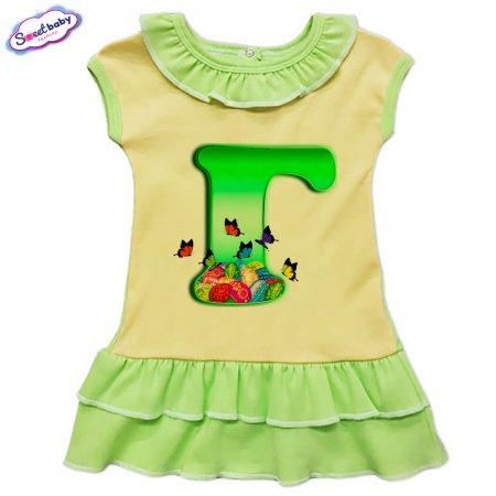 Детска рокличка с копченца Великден Г