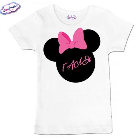 Детска тениска Галя в бяло