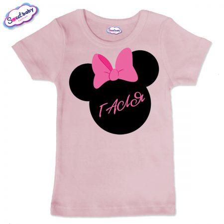 Детска тениска Галя в розово