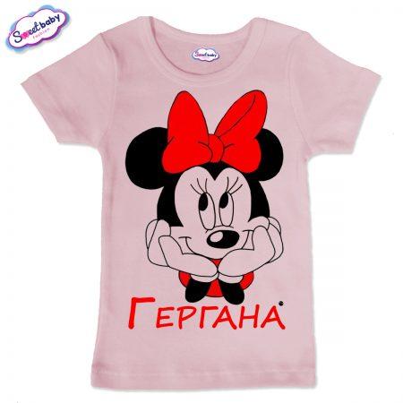 Детска тениска Гергана М в розово