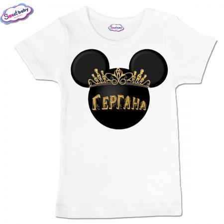 Детска тениска Гергана в бяло