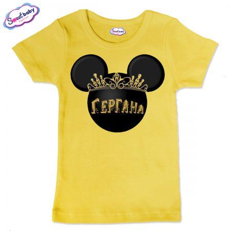 Детска тениска Гергана в жълто