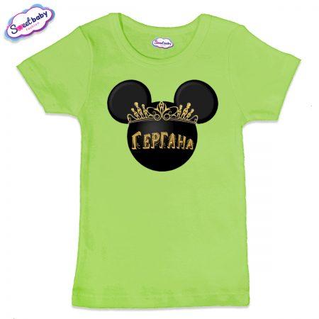 Детска тениска Гергана в зелено