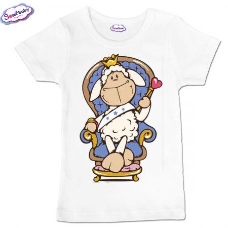 Детска тениска Гергьовден в бяло