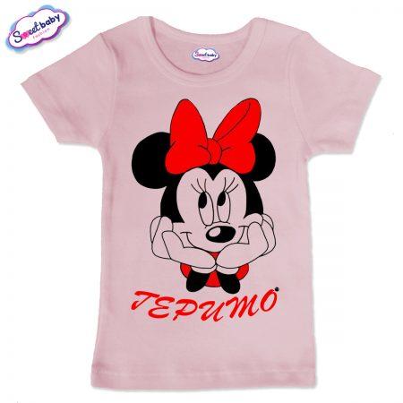 Детска тениска Герито М в розово