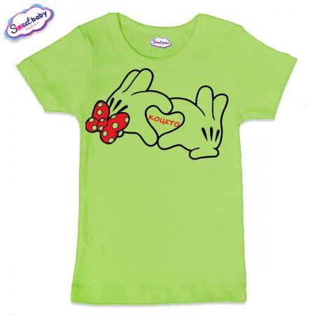Детска тениска Коцето в зелено