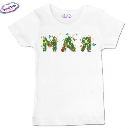 Детска тениска Мая в бяло