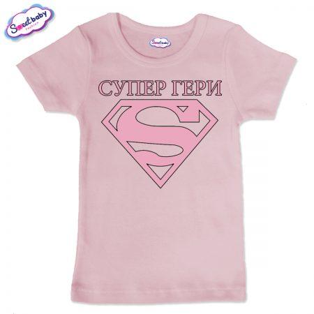 Детска тениска Супер Гери в розово