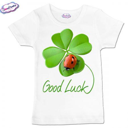 Детска тениска Good Luck в бяло