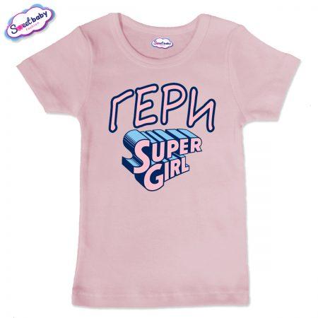 Детска тениска Super Girl в розово