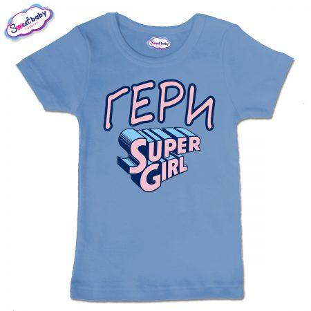 Детска тениска Super Girl в синьо