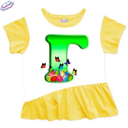 Детска туника Великден Г харбала жълто