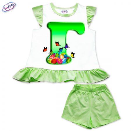 Детски сет Великден Г в зелено