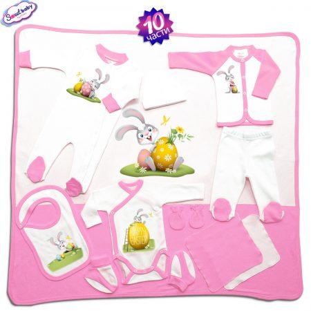 Комплект за изписване Happy Easter зайко розово