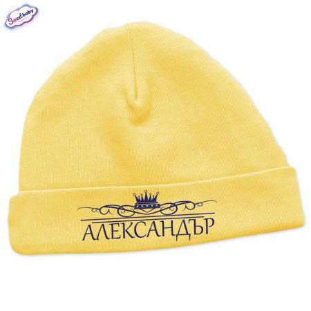 Бебешка шапчица Александър в жълто