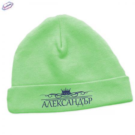 Бебешка шапчица Александър в зелено